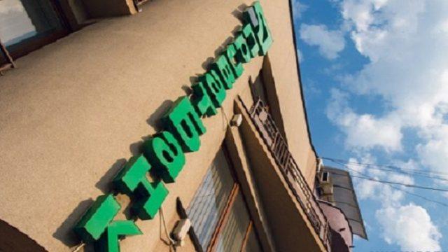 ПриватБанк сократил прибыль более чем на 7 млрд грн