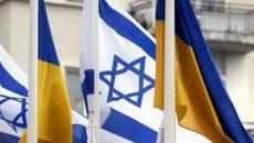 Украина за 10 месяцев экспортировала в Израиль товаров на $450 миллионов