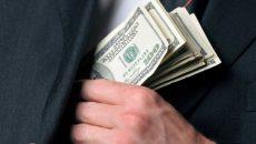 На Харьковщине чиновники присвоили бюджетные средства