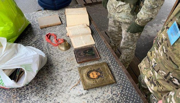 Правоохранители пресекли контрабанду культурных ценностей в ОРЛО
