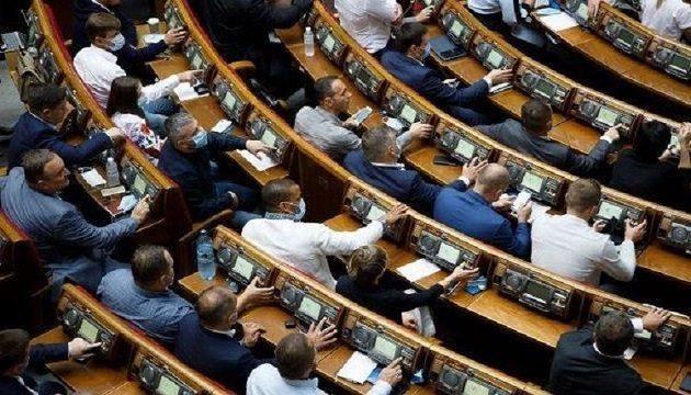 Из зарплат нардепов-прогульщиков высчитали более 30 млн грн