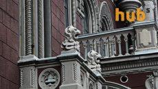 На финансовом рынке появились новые компании – НБУ