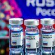 Словакия подтвердила покупку российской вакцины от Covid-19