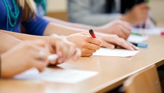 В Украине начинается регистрация на пробное ВНО