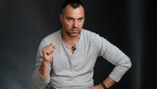 Арестович анонсировал