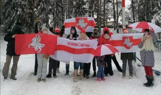 В Беларуси проходят традиционные воскресные протесты