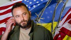 Зеленский не будет реагировать на санкции против Дубинского, - Подоляк