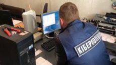 Киберполиция разоблачила создателя нелегального онлайн-обменника