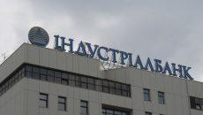 Уволился глава правления Индустриалбанка Марковский