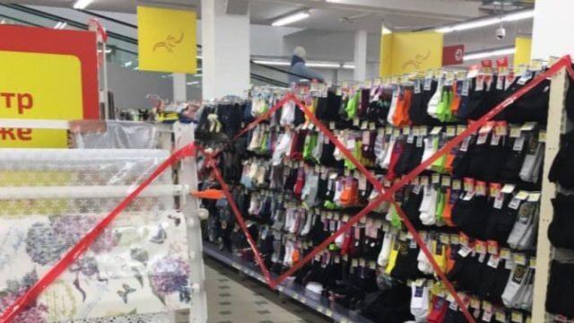 В МОЗ рассказали о причинах запрета на продажу носков