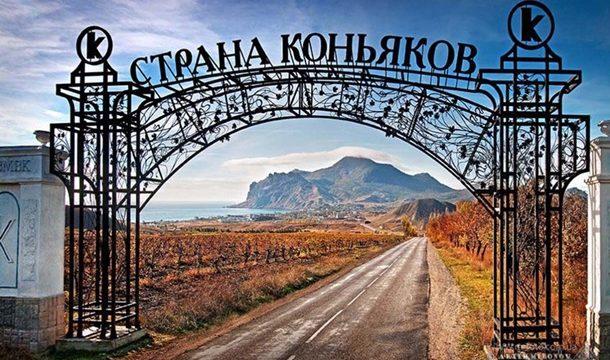 Оккупанты продают крымский завод