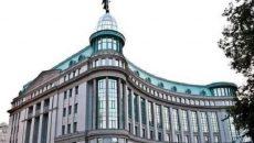 Ликвидационную массу банка «Аркада» оценили в 1,3 млрд грн