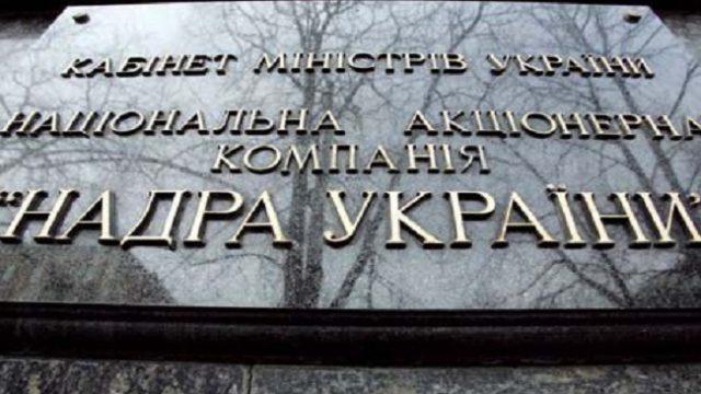 «Надра Украины» потеряли 90-95% активов