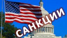 Вашингтон намерен наказать Россию за кибератаку