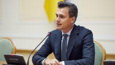 Черкасскую область может возглавить известный шоумен