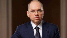Минздрав планирует вдвое увеличить число трансплантаций, - Степанов