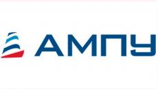 АМПУ нарастила чистую прибыль на 63% (ИНФОГРАФИКА)