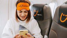 SkyUp предлагает лежачие места