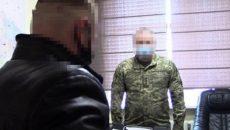 ГБР подозревает в коррупции чиновников Медицинских сил ВСУ