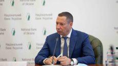 Украина ожидает в этом году получить от МВФ три транша - глава НБУ