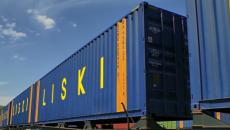 УЗ в январе приняла два контейнерных поезда