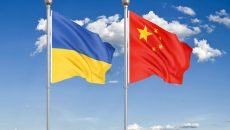 МИД Украины получил ноту от Китая - СМИ