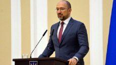 Шмыгаль анонсировал новую программу ипотеки