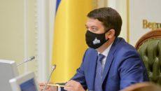 Разумков подписал закон о референдуме