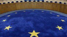 Украина подала еще один иск в ЕСПЧ