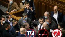 Рада забрала аккредитацию у журналистов телеканалов Медведчука, – нардеп