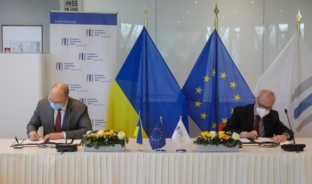 Украина и ЕИБ подписали ряд соглашений
