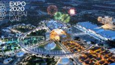 Украина примет участие во всемирной выставке