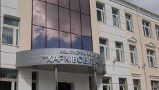 В Харьковоблэнерго идут обыски
