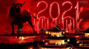 В Китае встречают Лунный Новый год