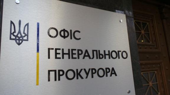 Экс-судье райсуда Киева сообщили о подозрении по делу Майдана