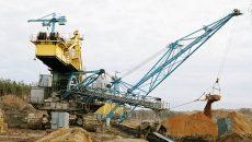 ФГИ рассчитывает на аукцион по приватизации ОГХК в июле