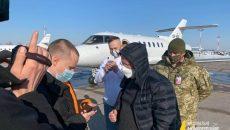 Экс-замглавы правления ПриватБанка задержали в аэропорту Борисполь
