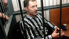 Рудьковскому вручили подозрение, - СМИ