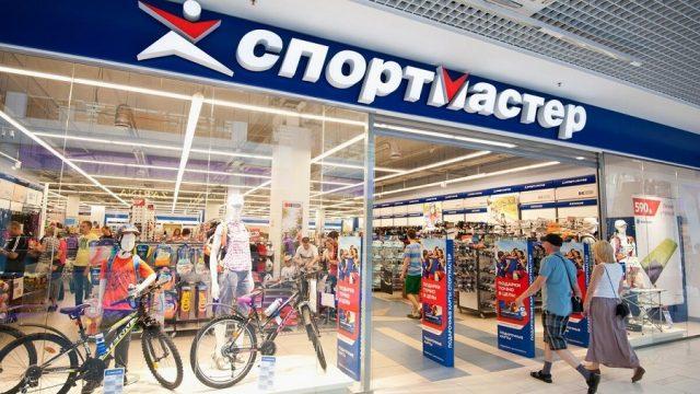 Украина ввела санкции в отношении