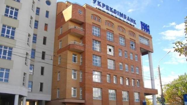 «Укрэксимбанк» получил 5,6 млрд грн убытка
