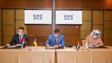 Укроборонпром подписал соглашений на $1 млрд