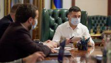 У Зеленского обсудили развитие инфраструктуры