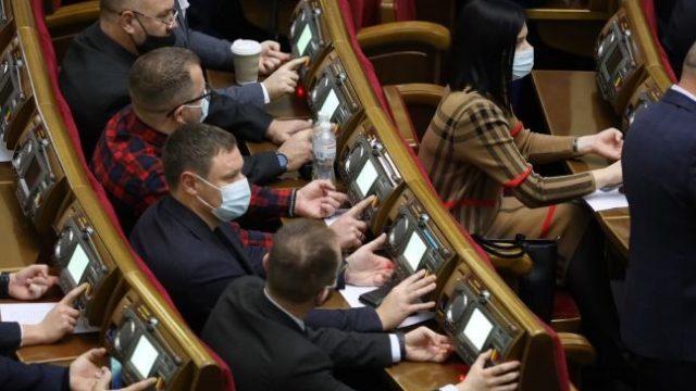 Парламент поддержал закон против чрезмерного давления на субъекты хозяйствования