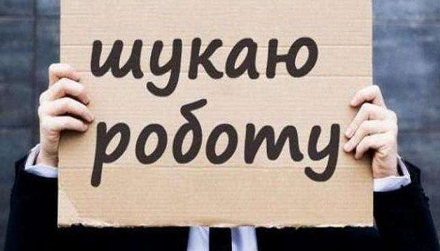 Украина потеряла около 700 тыс. рабочих мест