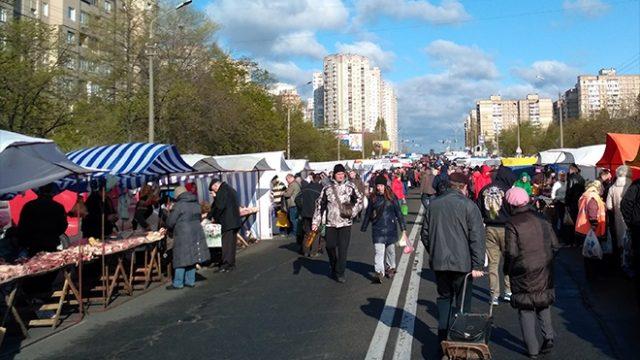 В Киеве запретили проводить продуктовые ярмарки