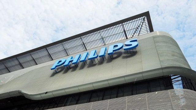 Philips продает бизнес по производству бытовой техники