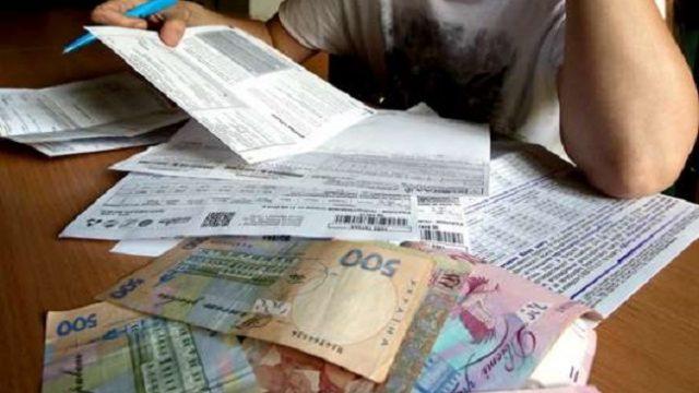 Украинцы увеличили долги за коммуналку