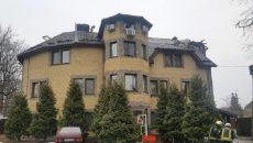 В Киеве горел частный дом престарелых