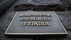 Минэкономики обновило правила проведения фитосанитарных экспертиз