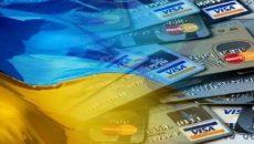 В Украине выросло количество операций с платежными картами